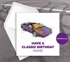 Lamborghini Diablo, personalised birthday card